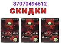 Эпимедиумная паста THEMRA от Nimat Organics , 240гр. ЕАС