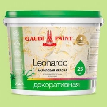 Краска Gaudi Paint Leonardo