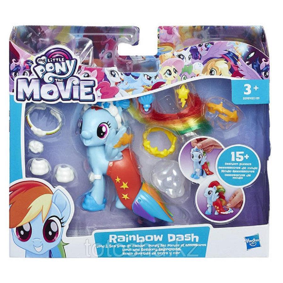 My Little Pony Rainbow Dash с Волшебными Нарядами ( Hasbro E0189 )