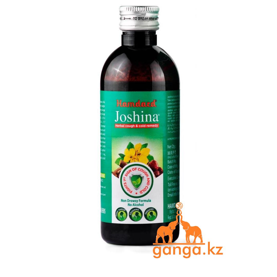 Сироп от кашля Джошина (Herbal Cough & Cold Remedy Joshina HAMDARD), 200 мл