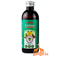 Сироп от кашля Джошина (Herbal Cough & Cold Remedy Joshina HAMDARD), 100 мл
