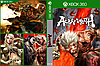 Asura's Wrath (Action)
