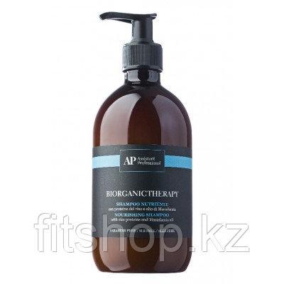 Nourishing Shampoo Восстанавливающий шампунь  500 мл
