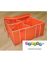 Органайзер для хранения 4 деления оранжевый белый и бардо