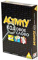 Activity Кодовое слово. Новая версия. 110 карточек, арт. 789991, фото 1