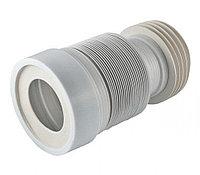 Гофра для унитаза AQUA PLAST TD-Е06А(220мм-410мм)