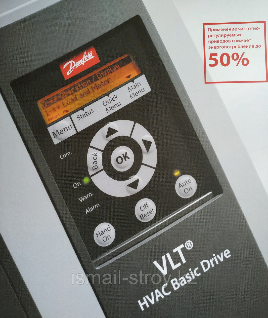 Преобразователь частоты VLT HVAC Basic Drive FC 101,131N0180, 1.5 кВт