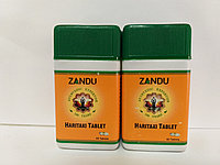Харитаки ,40 таб, Занду, Haritaki Tablet Zandu