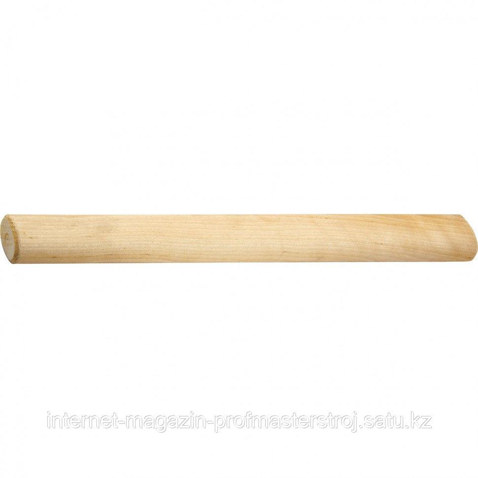 Рукоятка для кувалды, 400 мм, деревянная, РОССИЯ