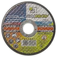 Круг зачистной по металлу, 150x6.0x22 мм, ЛУГА, РОССИЯ