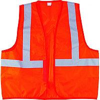 Жилет сигнальный, оранжевый, размер XL, СИБРТЕХ