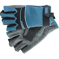 Печатки комбинированные облегченные открытые пальцы Aktiv XL, GROSS