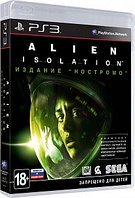 Alien: Isolation (русск. яз) (стрелялка, бродилка) (ps3)