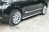 Подножки 1 для Range Rover Vogue