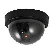 Муляж купольной камеры видеонаблюдения Security Camera, камера-обманка