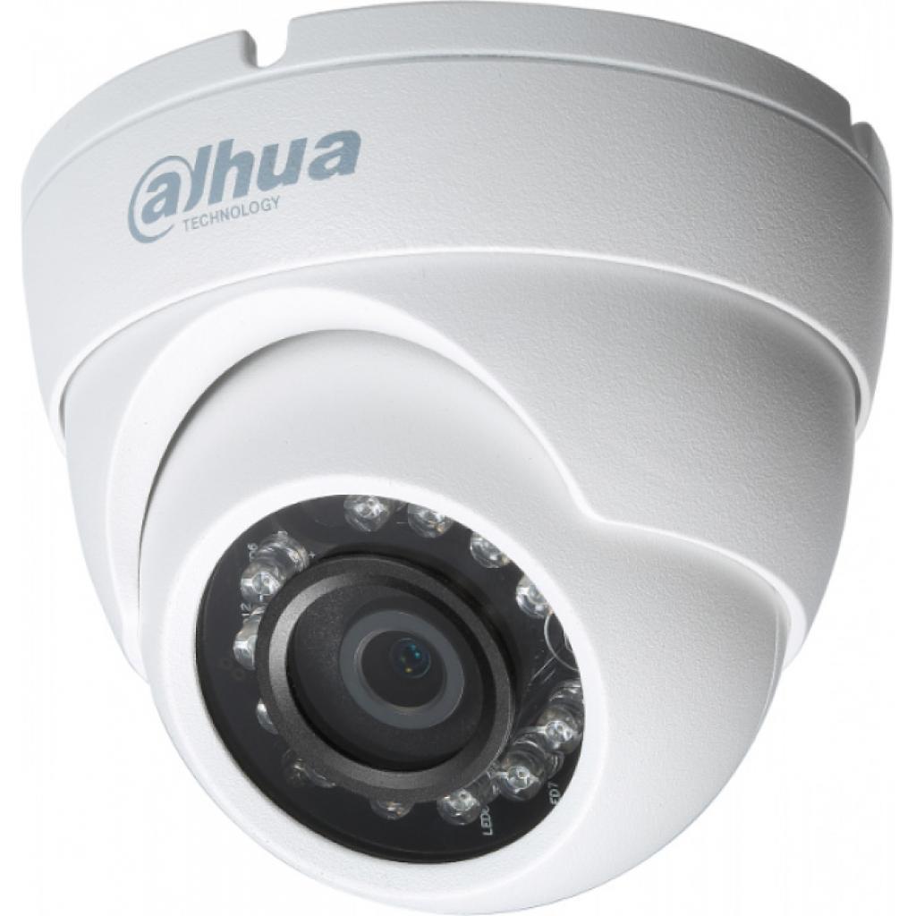 Камера видеонаблюдения  HAC-HDW1200MP