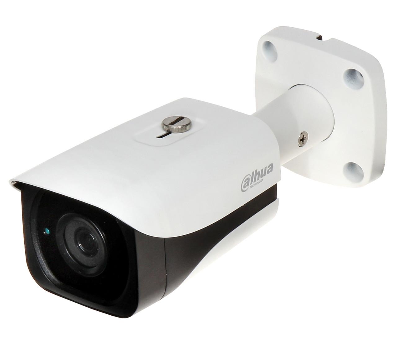 Камера видеонаблюдения  HAC-HFW2231EP