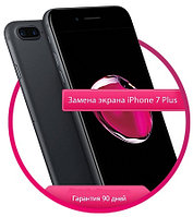 Замена дисплея Iphone 7+