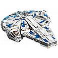 75212 Lego Star Wars Сокол Тысячелетия на Дуге Кесселя, Лего Звездные войны, фото 4