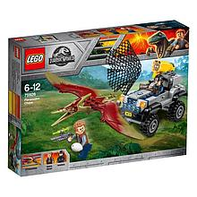 75926 Lego Jurassic World Погоня за птеранодоном, Лего Мир Юрского периода