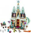 41068 Lego Disney Праздник в замке Эренделл, Лего Принцессы Дисней, фото 2