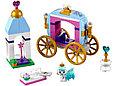 41141 Lego Disney Королевские питомцы: Тыковка, Лего Принцессы Дисней, фото 2
