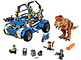 75918 Lego Jurassic World Охотник на Тираннозавров, фото 2