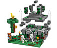 21132 Lego Minecraft Храм в джунглях, Лего Майнкрафт, фото 5