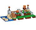21135 Lego Minecraft Креативный набор 2.0 - 15 в 1, Лего Майнкрафт, фото 4