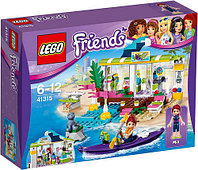 41315 Lego Friends Сёрф-станция, Лего Подружки
