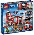 60215 Lego City Пожарные: Пожарное депо, Лего Город Сити, фото 2