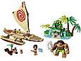 41150 Lego Disney Путешествие Моаны через океан™, Лего Принцессы Дисней, фото 3