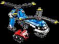 31049 Lego Creator Двухвинтовой вертолёт, Лего Креатор, фото 3