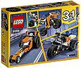 31059 Lego Creator Жёлтый мотоцикл, Лего Креатор, фото 2