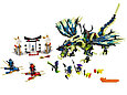 70736 Lego Ninjago Атака Дракона Морро, Лего Ниндзяго, фото 2