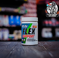 Fit-Rx Flex Support