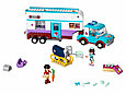 41125 Lego Friends Ветеринарная машина для лошадок, Лего Подружки, фото 2