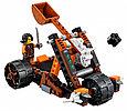 70593 Lego Ninjago Зелёный Дракон, Лего Ниндзяго, фото 6