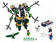76059 Lego Super Heroes Человек-паук: В ловушке Доктора Осьминога, Лего Супергерои Marvel, фото 2