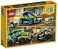 31074 Lego Creator Суперскоростной раллийный автомобиль, Лего Креатор, фото 2
