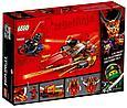 70638 Lego Ninjago Катана V11, Лего Ниндзяго, фото 2
