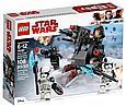 75197 Lego Star Wars Боевой набор специалистов Первого Ордена, Лего Звездные войны, фото 3