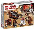 75198 Lego Star Wars Боевой набор планеты Татуин, Лего Звездные войны, фото 2