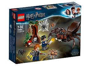75950 Lego Harry Potter Логово Арагога, Лего Гарри Поттер