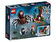 75950 Lego Harry Potter Логово Арагога, Лего Гарри Поттер, фото 2