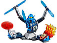 70330 Lego Nexo Knights Клэй – Абсолютная сила, Лего Рыцари Нексо, фото 2