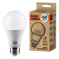 Светодиодная лампа 25S55BL7E27-P