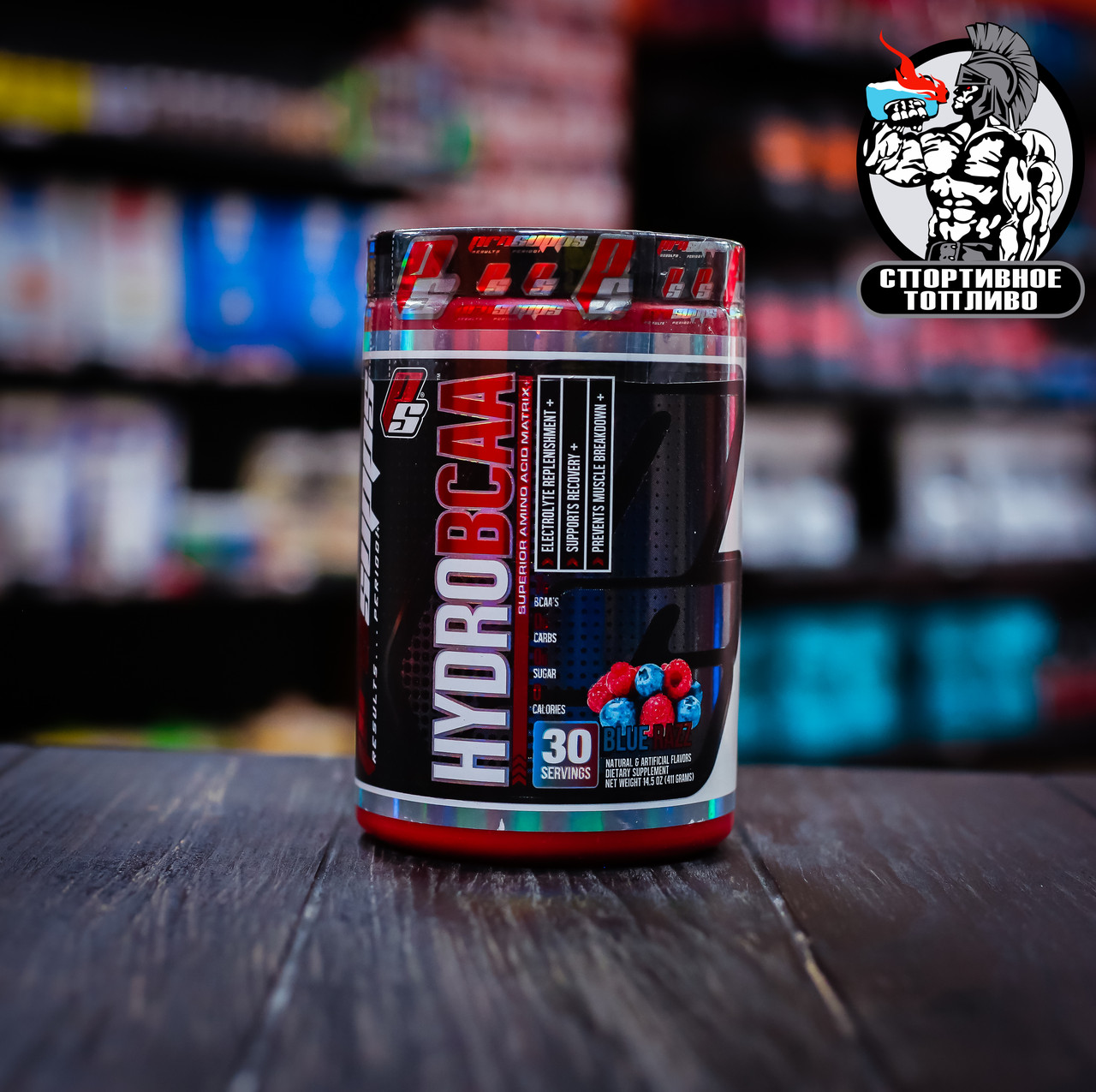 ProSupps - HydroBCAA (411гр)