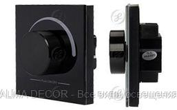 Панель Rotary SR-2202-IN Black (24V, 0-10V)