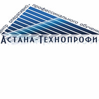 Организация строительства, реконструкции и капитального ремонта (повышение квалификации)